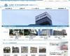 エステート住宅産業