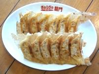 宇都宮餃子専門店ぎょうざの龍門